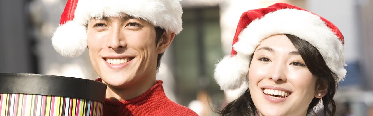 Phụ nữ Nhật và món quà Giáng Sinh lý tưởng