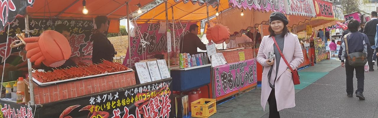 Lí do khiến tôi phải lòng Tokyo: ĐẸP