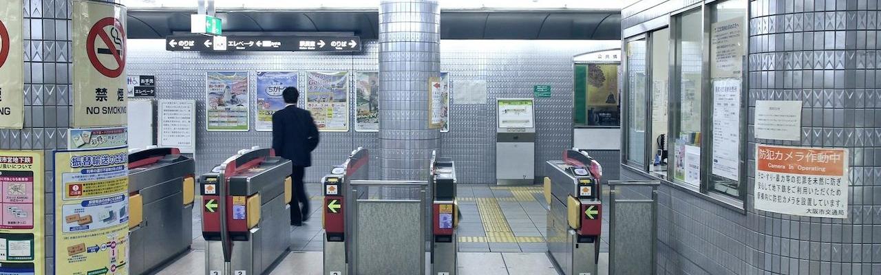 Cảm nghĩ dưới ga điện ngầm
