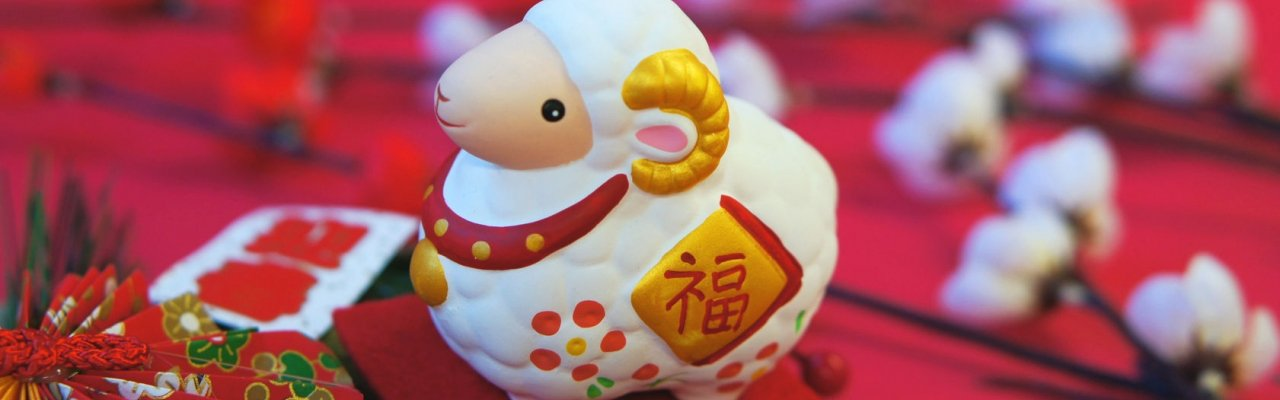 Phong tục đón năm mới của người Nhật