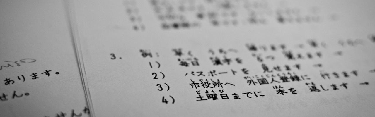 """Gợi ý 7 giáo trình """"luyện"""" tiếng Nhật bổ ích"""