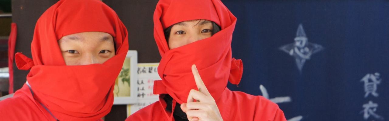 Làm thế nào để trở thành Ninja