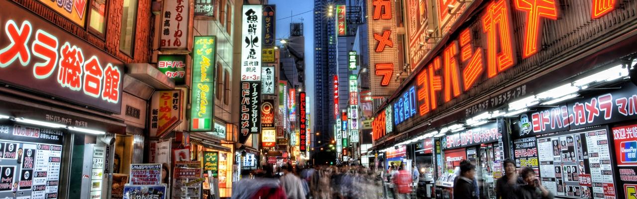 新宿ショッピングガイド