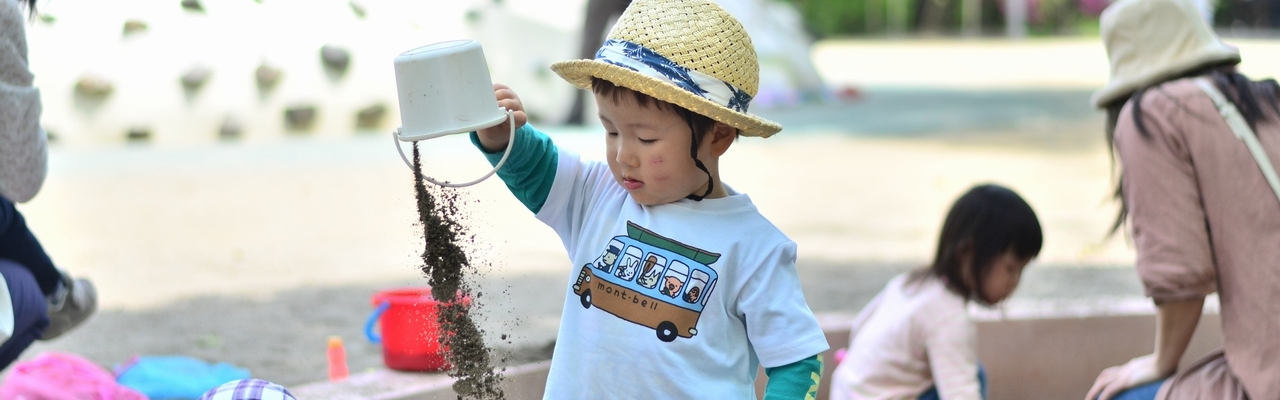 Công viên ở Tokyo, thiên đường cuối tuần cho trẻ