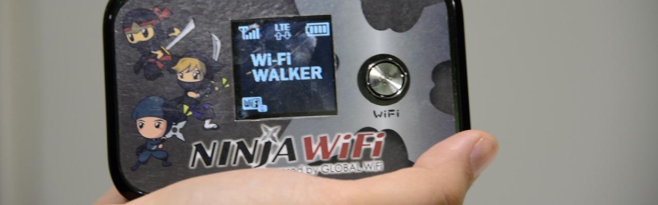 NINJA Wifi đáng yêu và tiện dụng