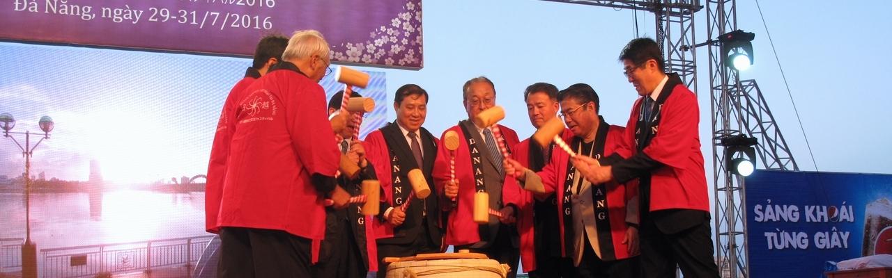 長崎との絆、さらに強く!ダナン日越文化交流フェスティバル2016