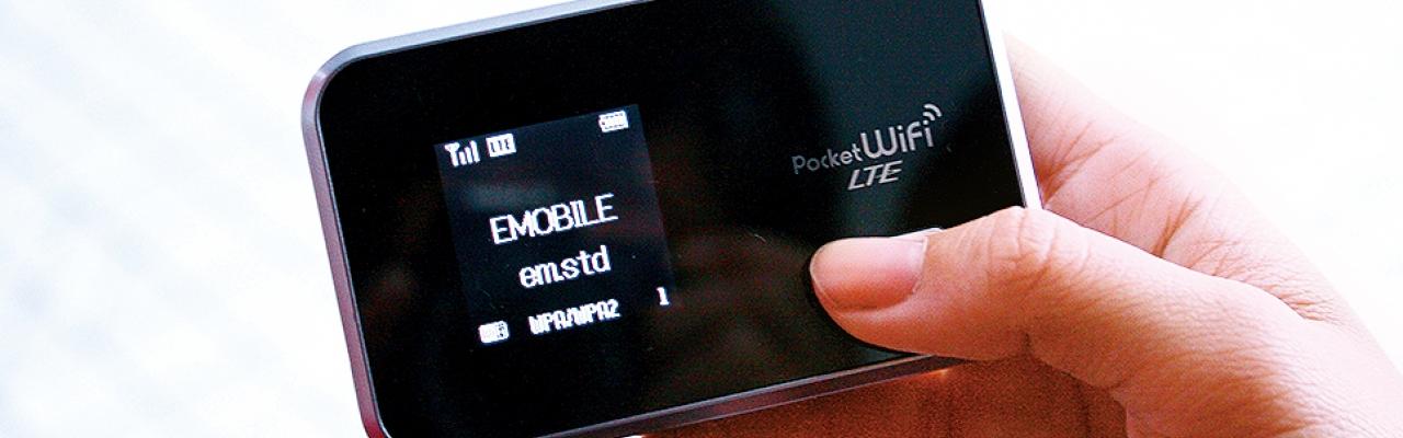 Wi-Fi bỏ túi khi du lịch Nhật Bản