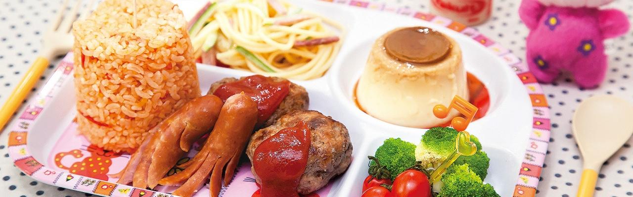 Okosama Lunch - Bữa ăn đặc biệt cho bé yêu