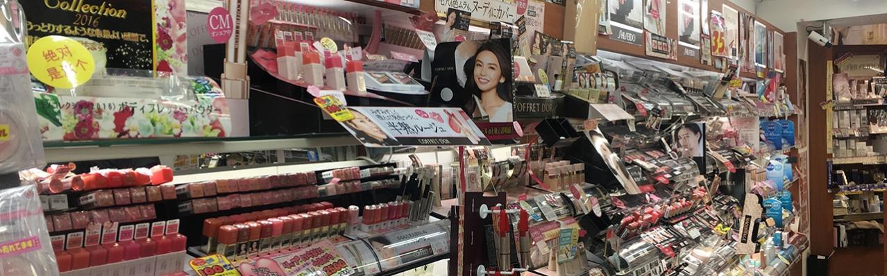 Feel Japan 2017 - Cơ hội mua sắm mỹ phẩm Nhật Bản chính hãng