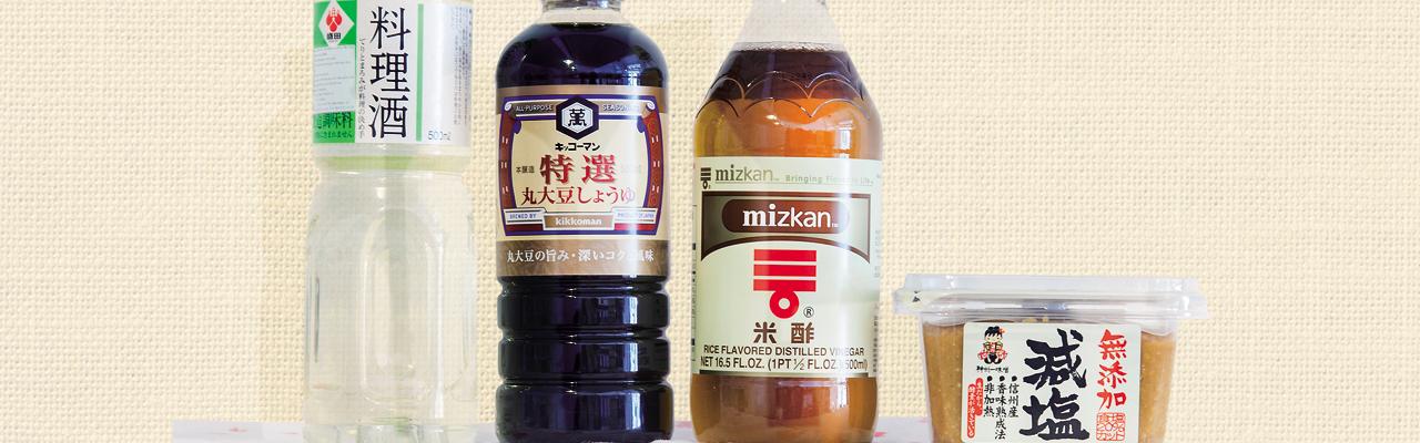 7 gia vị cơ bản trong bếp Nhật