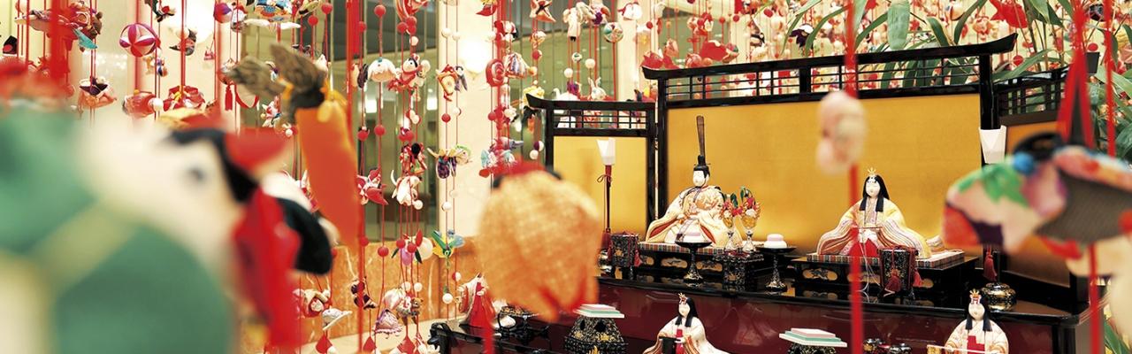 ひなまつりが彩る京王プラザホテルで、日本の伝統美を味わう