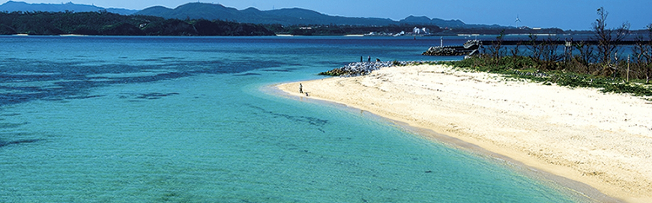 Có một Nhật Bản rất khác ở Okinawa