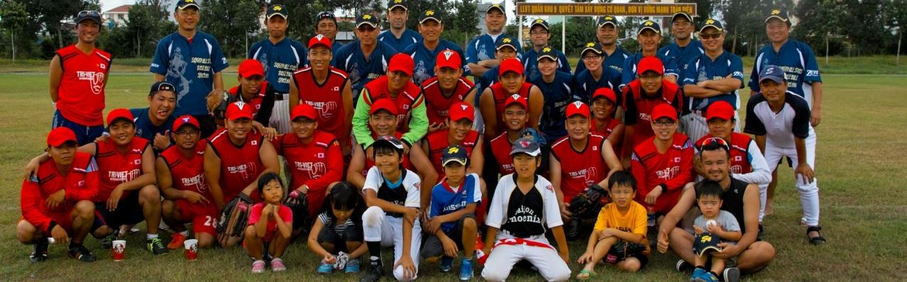 ソフトボールの親善試合開催