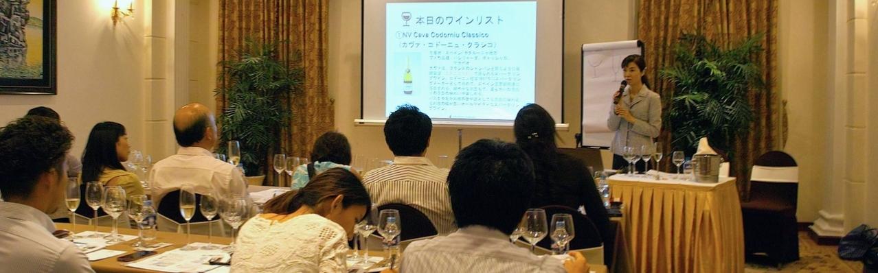 PASONA TECH VIETNAMのワインセミナー開催