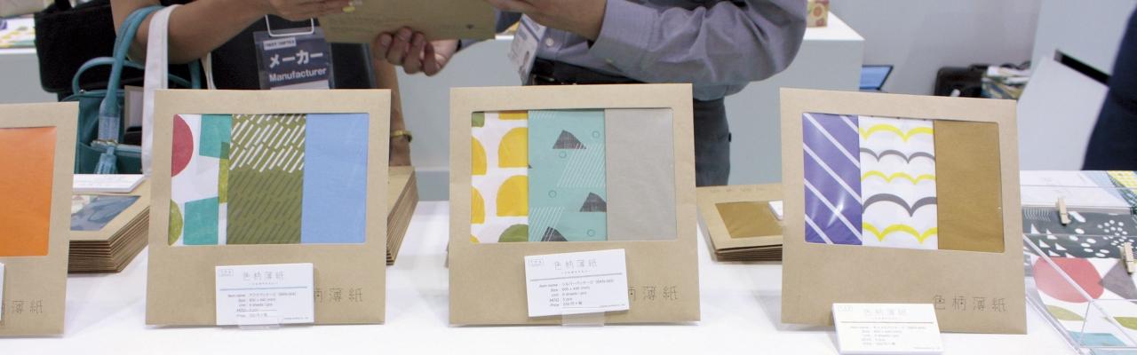 第27回国際文具・紙製品展「ISOT」