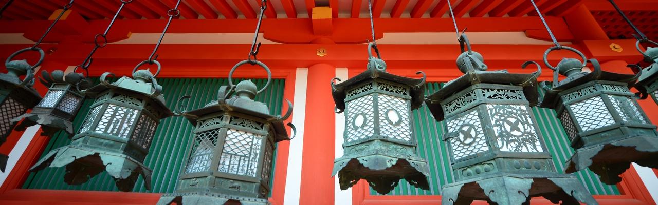 Nghe đèn kể chuyện ở Kasuga