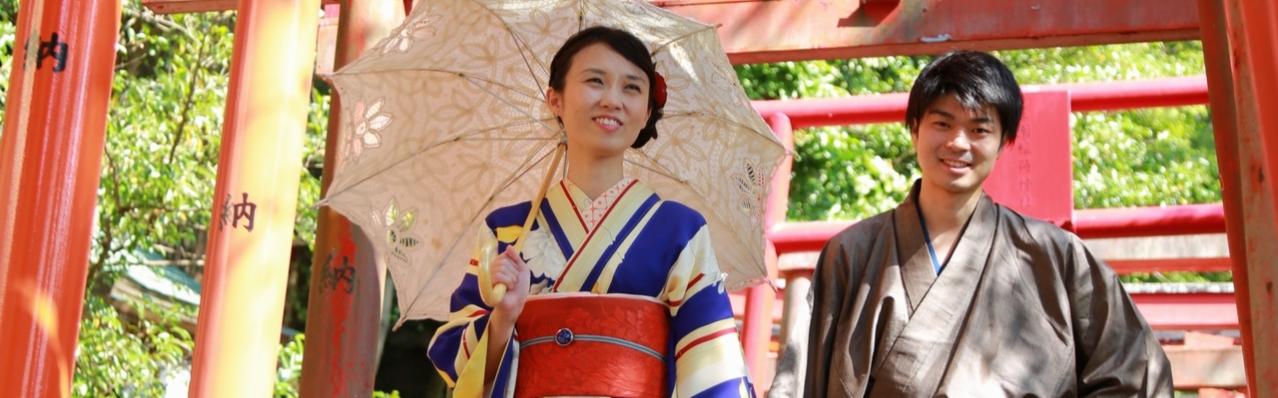 Ngất ngây với Kimono cổ điển