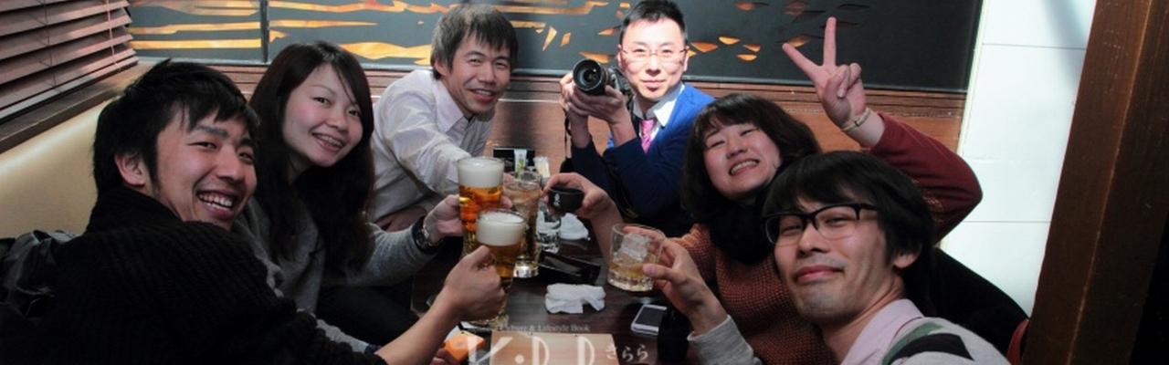 Cuối năm ở công ty Nhật Bản