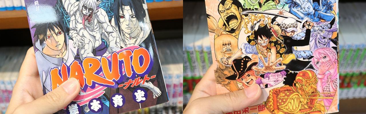Hot: Không gian sách, truyện tiếng Nhật đầu tiên tại Sài Gòn