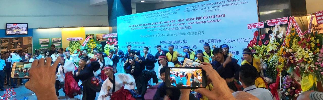 Kỷ niệm 25 năm Hội Hữu nghị Việt Nam – Nhật Bản