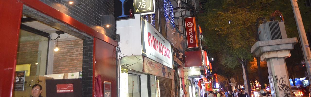 """Kinh nghiệm làm thêm ở khu """"Little Japan""""  tại Sài Gòn"""