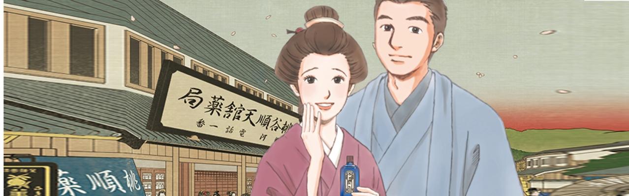 Câu chuyện thú vị sau thương hiệu mỹ phẩm Meishoku