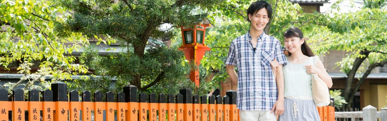 Kyoto thành phố cho người đi bộ