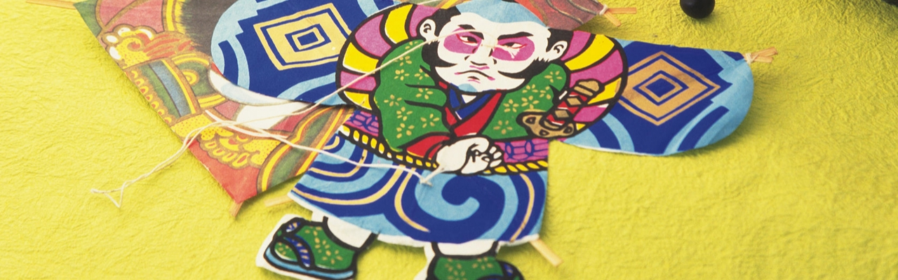 Learn Japanese with Kilala: Vui chơi ngày Tết