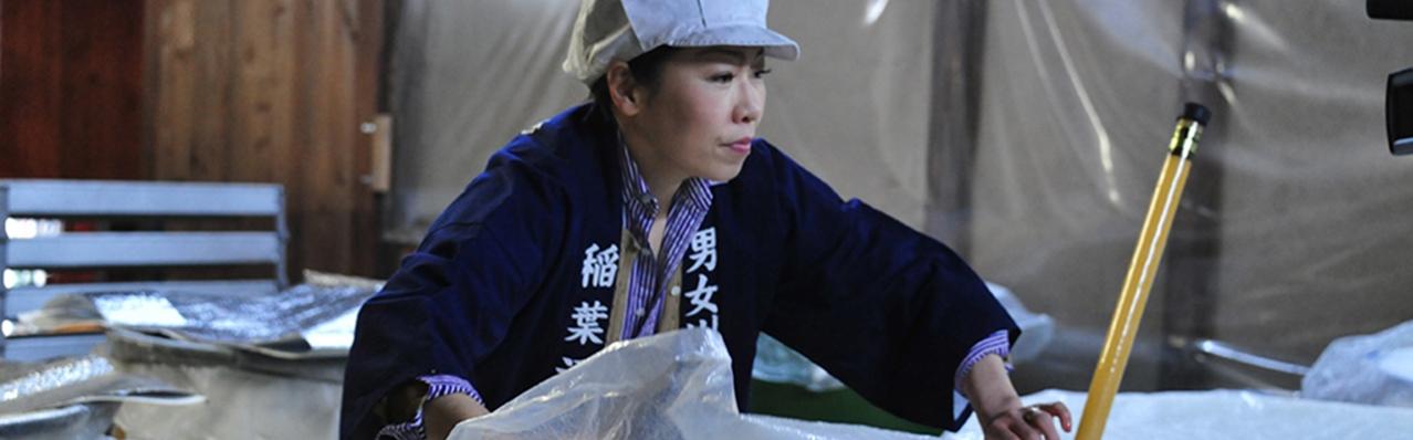 Nobuko Inaba, huyền thoại nấu sake dưới đỉnh Tsukuba