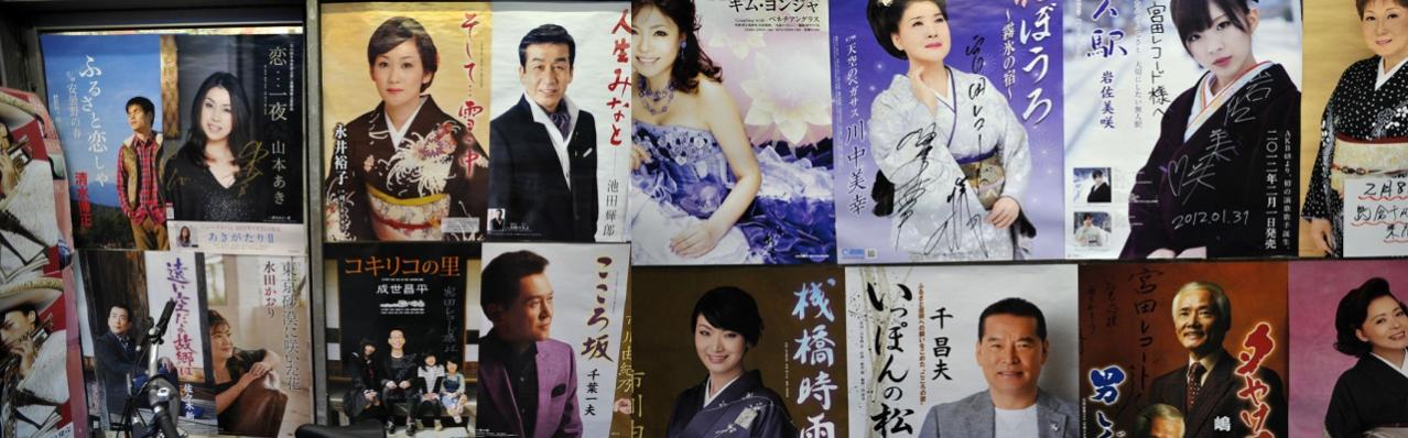 """Enka - dòng """"nhạc sến"""" quyến rũ cả người Nhật già và trẻ"""