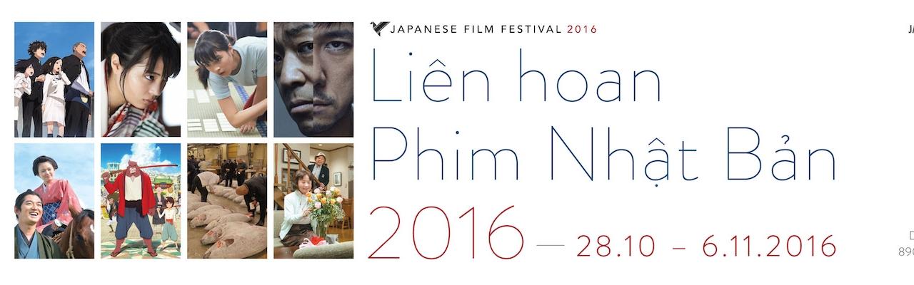 Liên hoan phim Nhật Bản 2016