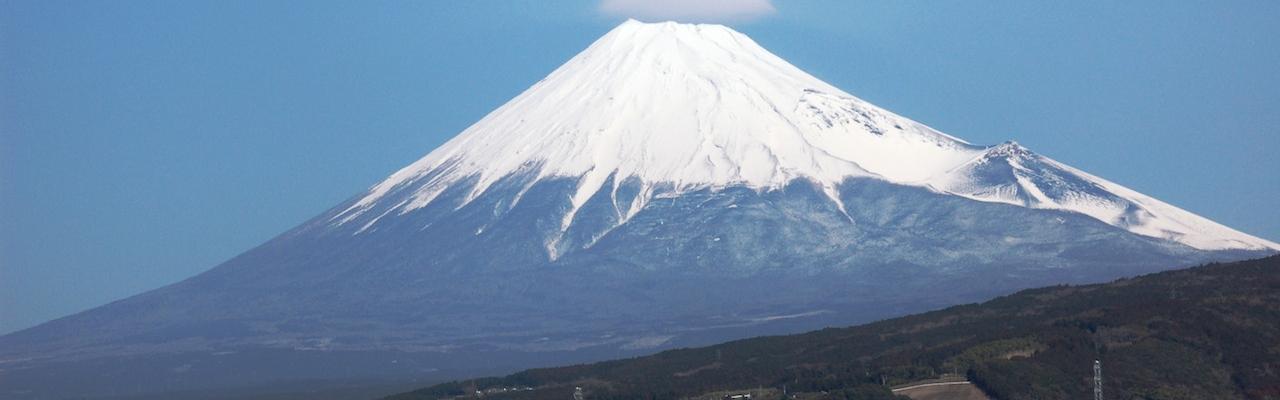Cảm nhận từ Phú Sĩ