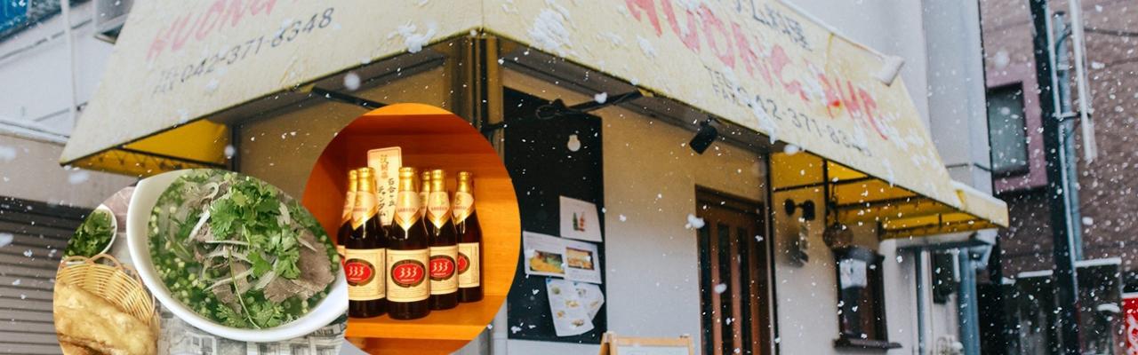 Ăn phở, uống bia 333, ăn chè bà ba ở Tokyo