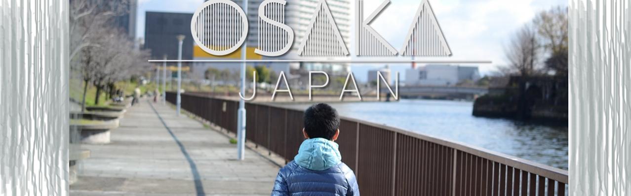 """Review cách """"sống sót"""" trong hệ thống giao thông ở Osaka"""