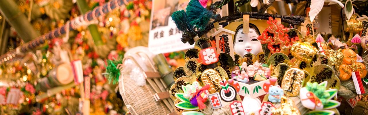 Lễ hội Gà trống - Tori no Ichi