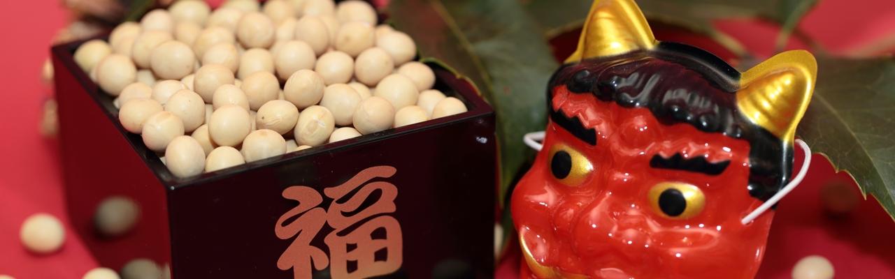 Lễ Tiết phân trong gia đình người Nhật