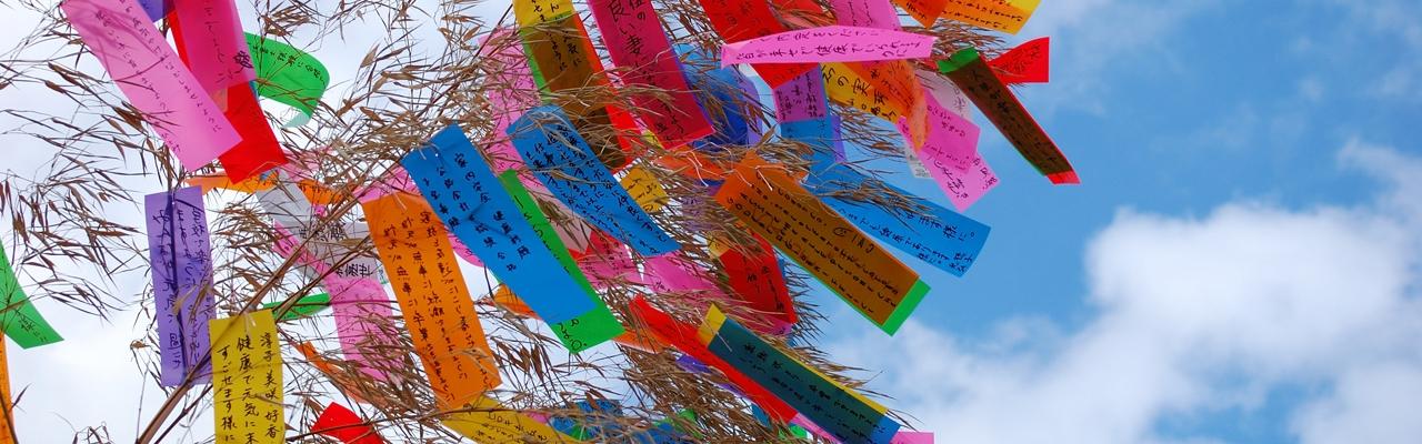 Lễ hội Thất tịch - Tanabata Matsuri