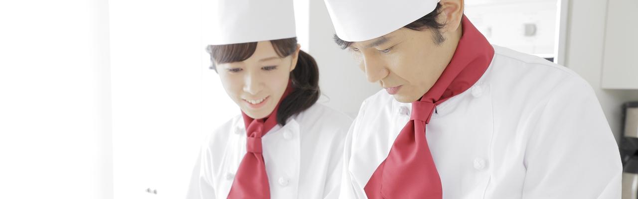日本留学の新しい選択―専門学校