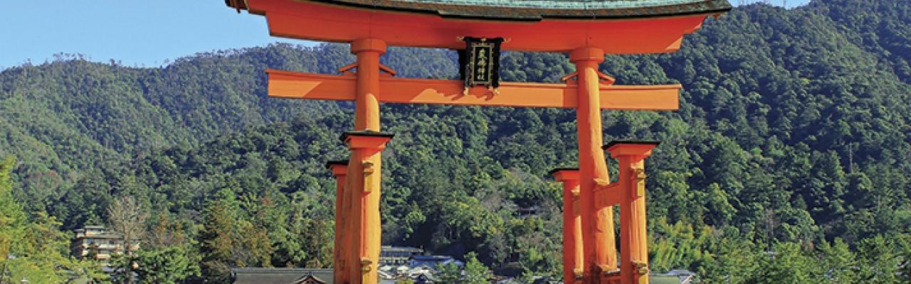 Đến Hiroshima gặp di sản thế giới