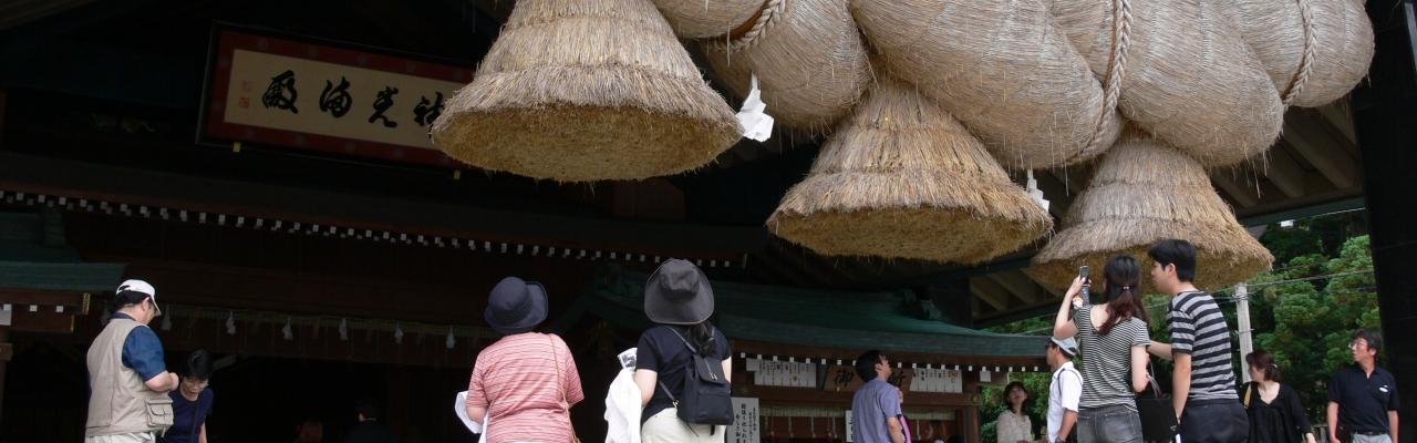 Dạo quanh các địa danh linh thiêng ở Nhật Bản