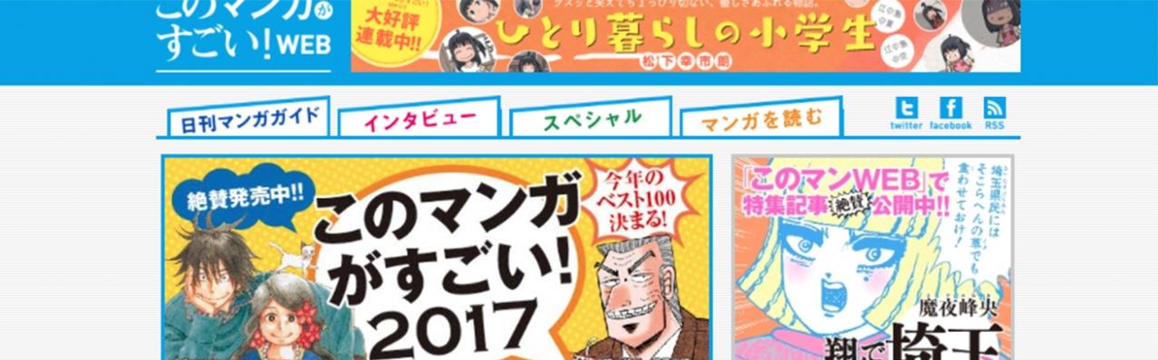 Xu hướng Manga điện tử đang ngày càng hot