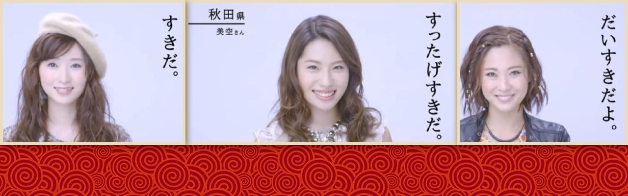 47 cách thổ lộ tình yêu của phụ nữ Nhật Bản