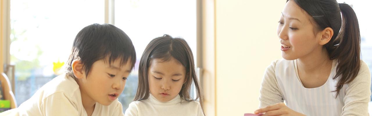 Những ấn tượng sâu sắc về mầm non Nhật Bản