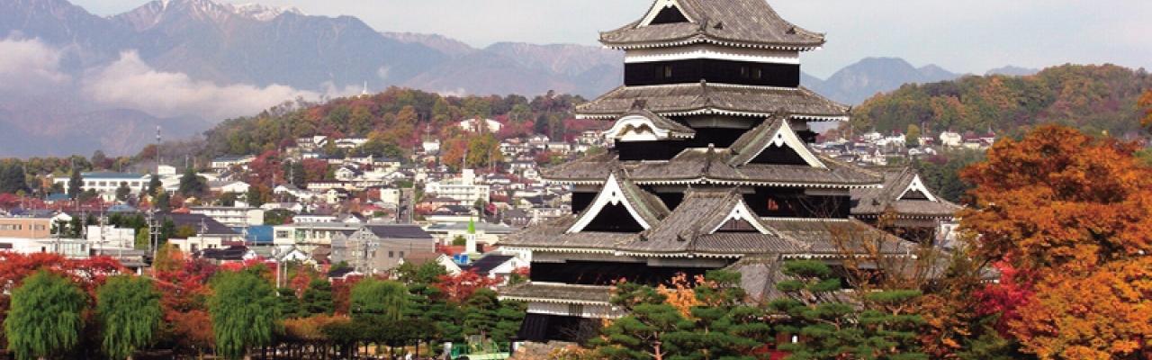 Nagano - Thành phố sống cùng với núi
