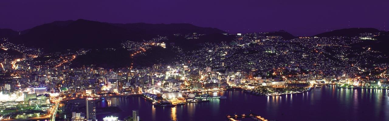 日本一の夜景に出逢える街-長崎市