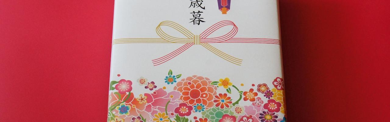 Nghệ thuật tặng quà cho đối tác Nhật