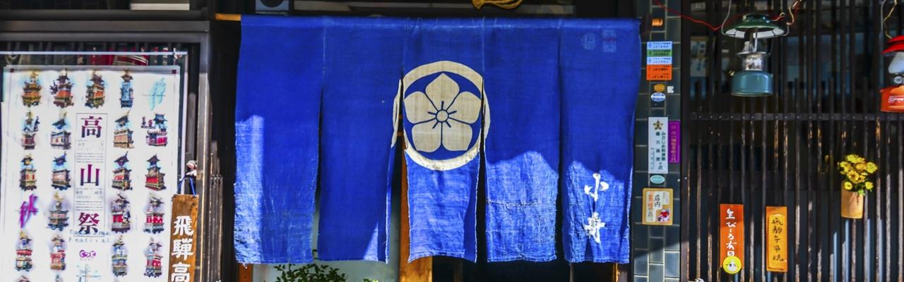 Tìm hiểu nước Nhật qua Kamon