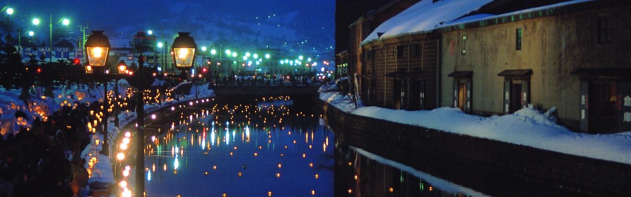 心が温まる、冬の旅 ー 小樽
