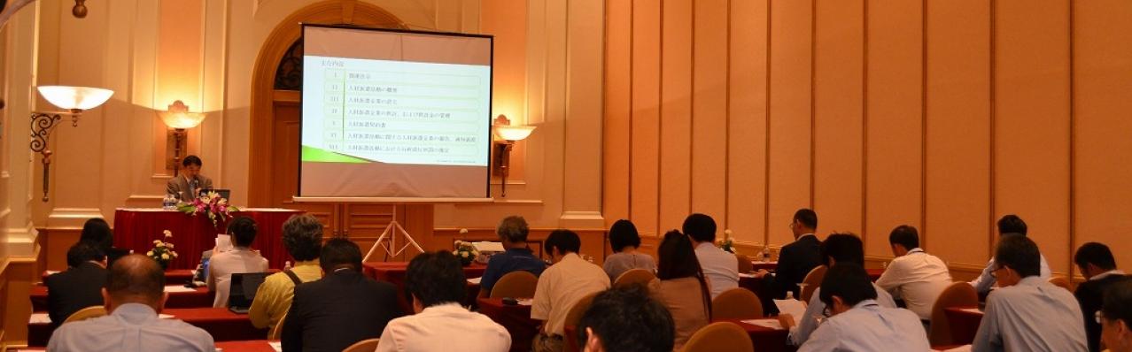Hội thảo về dịch vụ tiến cử nhân sự của Pasona Tech Việt Nam