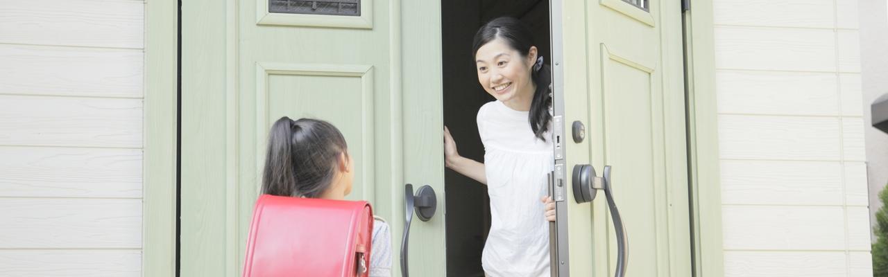 Nỗ lực bảo vệ trẻ em Nhật khỏi nạn bắt cóc và xâm hại